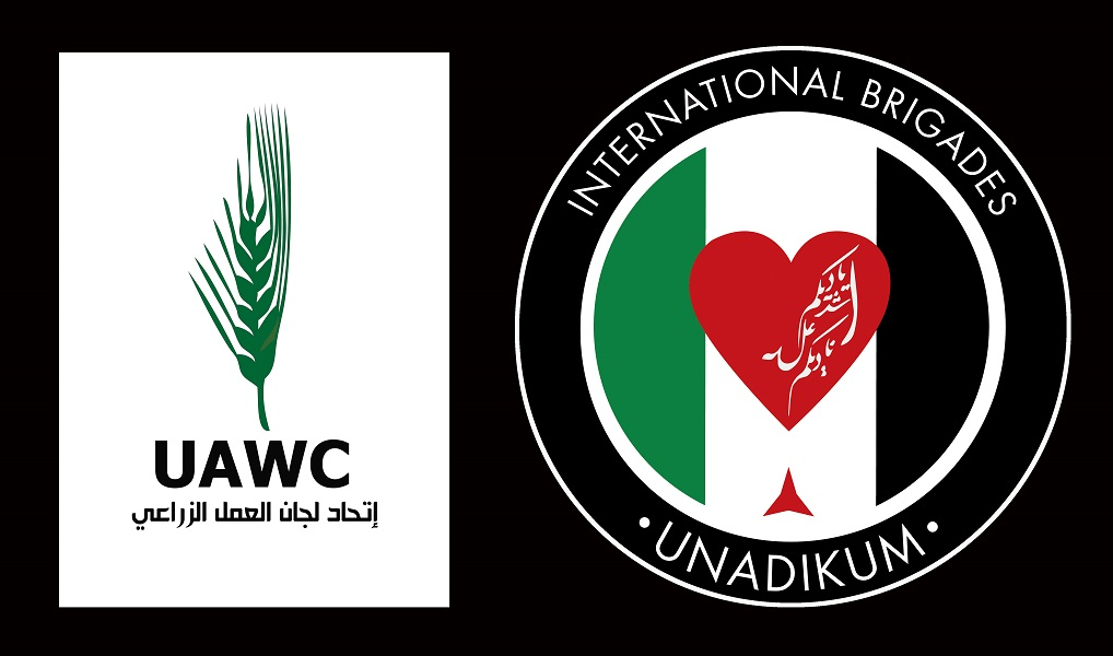 UWAC UNADIKUM